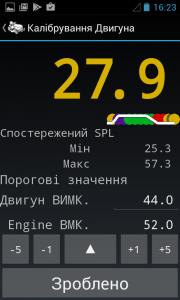 motores-uk-calibration-inprog