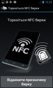 motores-uk-nfc